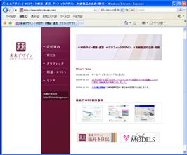 081206_web.jpg