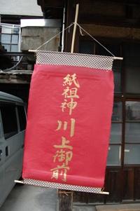 090601_echizen3.JPG