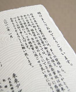 111229_tatsu1.jpg