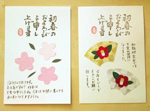 111229_tatsu3.jpg